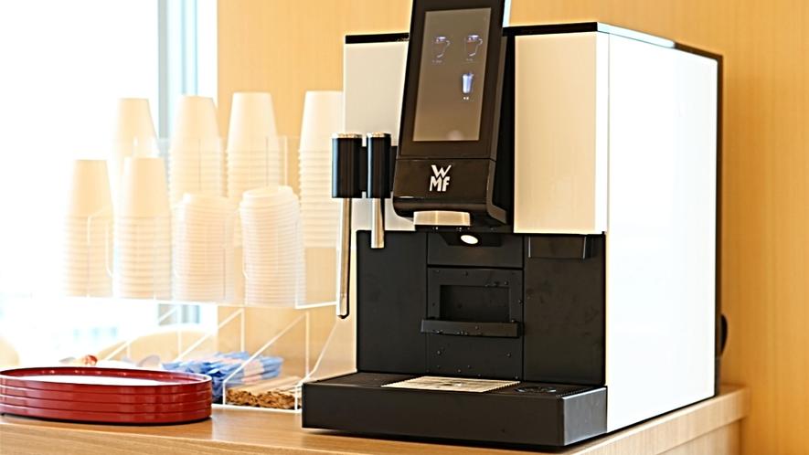 13階設置・豆から挽く本格コーヒーマシン 飲み放題(時間限定)