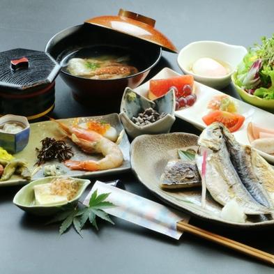【早割14】先行予約でお得!◆伊豆名産を食す◆金目鯛の煮付けも♪【旬彩コースプラン】