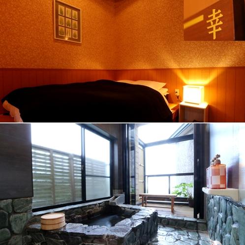 【幸】本館* 露天風呂付部屋 ごゆっくりとお過ごしください