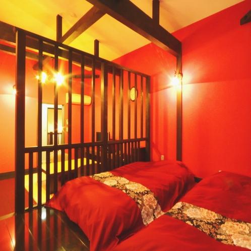 【茜】和ツインベッド* 赤と黒を基調とした華やかなEDO風 和ベッドツインタイプの客室