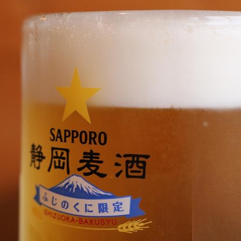 静岡麦酒* やはり地ビールで乾杯したい!