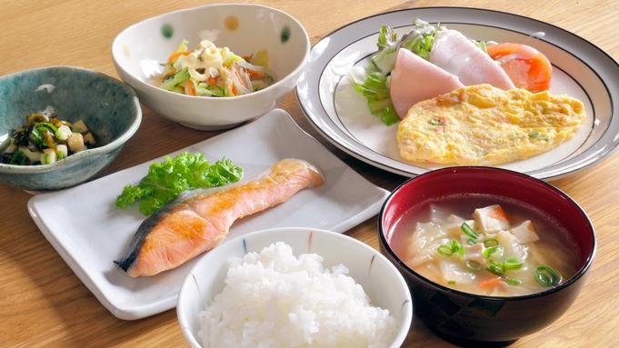 【2食付】素朴なおもてなしと新鮮&安心な地元食材にこだわる家庭料理が好評♪