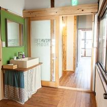 2F個室用共用スペース