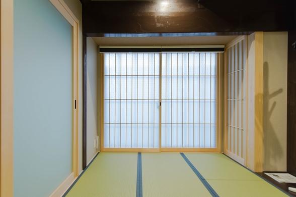 【関西2府4県在住者限定】 まるごと京都づくしで心安らぐ旅