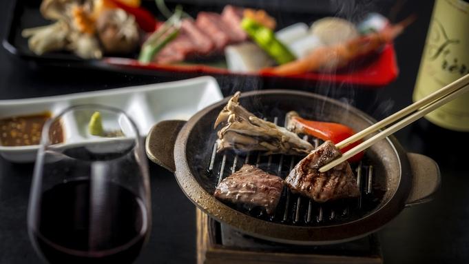 【2食付/スタンダード】■鎌倉御膳■旬の地元食材を満喫♪メインは国産牛と海鮮の陶板焼き食べ比べ!
