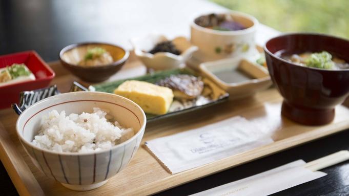 【2食付/神奈川県民限定】近場でちょっと贅沢な旅行を♪陶板焼きを楽しめる鎌倉御膳が1000円OFF!