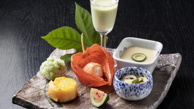 【2食付/アップグレード】旬の鮮魚&地元で獲れたサザエの壺焼き!涼やかな夏の<鮨会席>