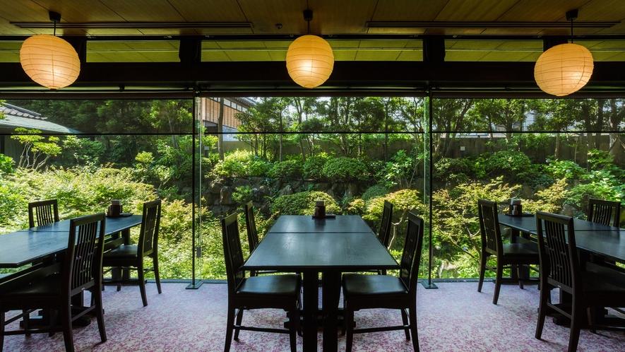 *【レストランあじさい】四季折々の自然をお楽しみください