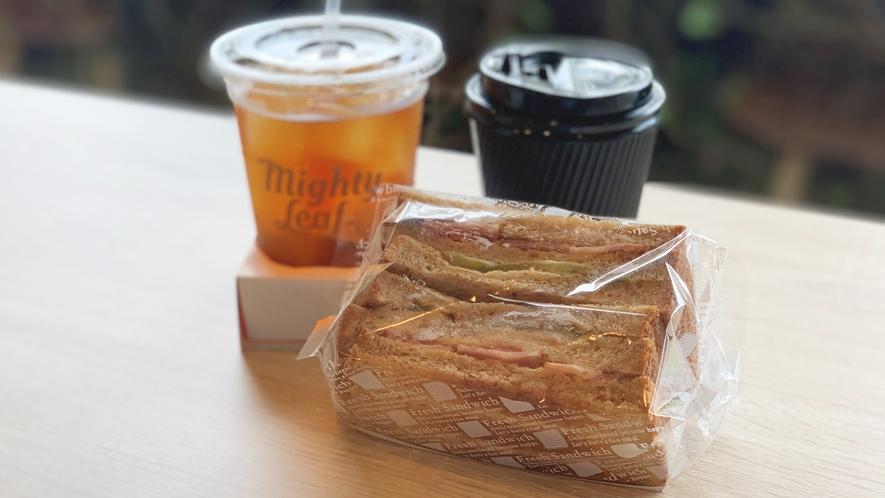 *【日帰りプラン専用】サンドイッチはお部屋へのお届けも可能です