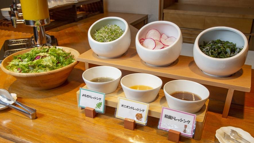 *【朝食】おいしい湘南野菜はサラダバーからお取りください