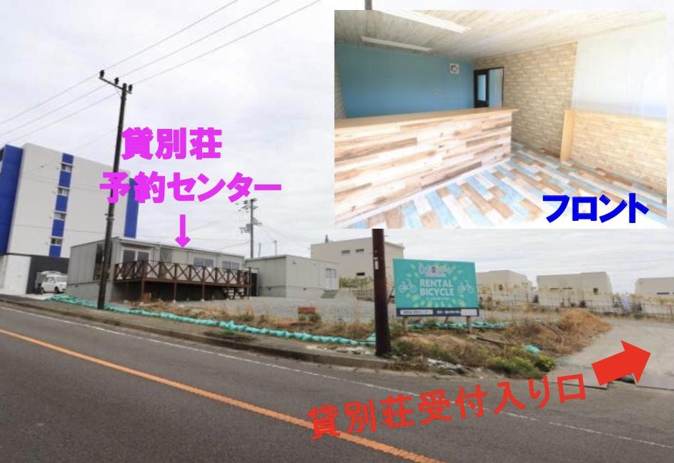 3月24日(水)より受付フロントがこちらになりました。以前と同じ道路沿いで青と白マンションのお隣です
