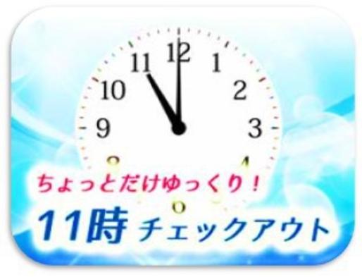 【当日限定】19時以降のチェックインで500円OFFのお得なプラン♪ 素泊り