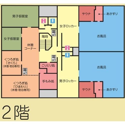 【館内図】2階のフロアマップ