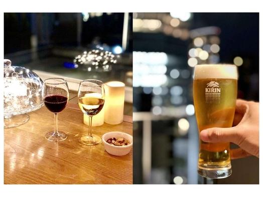 お試しプラン【ラウンジ90分アルコールあり】生ビール・ワイン・セルフカクテル飲み放題!◇朝食付◇