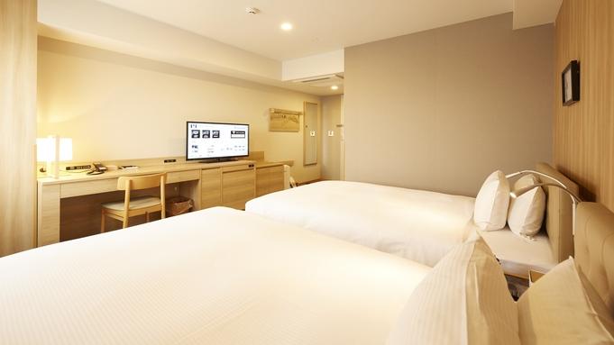 【長期滞在プラン】30泊以上でお得★「暮らす」ようにお過ごしいただけるホテルステイ