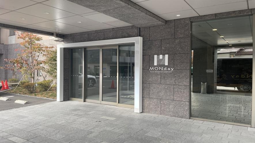 リリーフプレミアム羽田空港は、「hotel MONday 羽田空港」に名称変更しました。