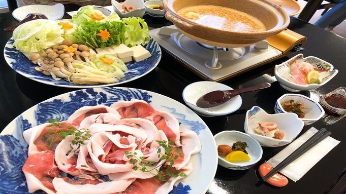 【夏旅セール】すさみ名物イノブタを食べるならこれ! 美人鍋と美人の湯 プチ湯治プラン