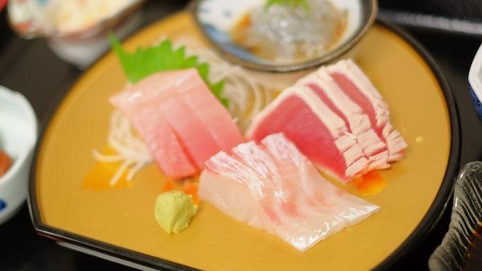 【夕食のみ】◆釣り人応援◆早朝出発のお客様に便利!1泊夕食付プラン♪