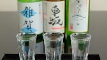【地酒】3種の呑み比べ