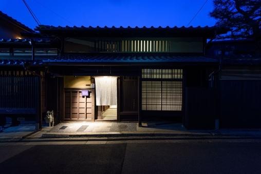 【貸切利用】築220年の京町家(母屋)※最大10名様まで