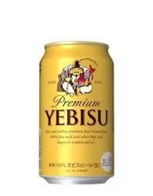【平日限定】ビジネスプラン プレミアムビールor ミネラルウォーター付きプラン