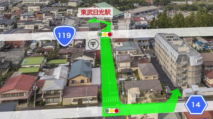 【東武日光駅⇔ホテル】東武日光駅から徒歩約3分です。