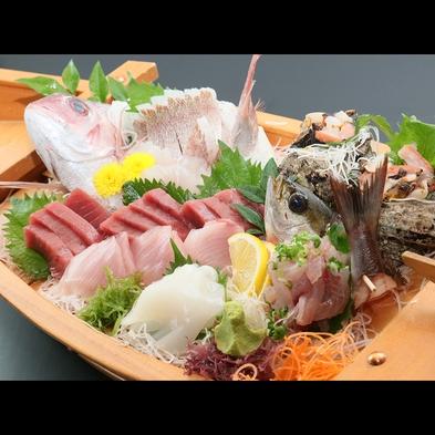 ◆直前割◆\食事口コミ4.8/地魚を使った旬の舟盛&湯河原温泉をよりお得に!!-スタンダード2食付-