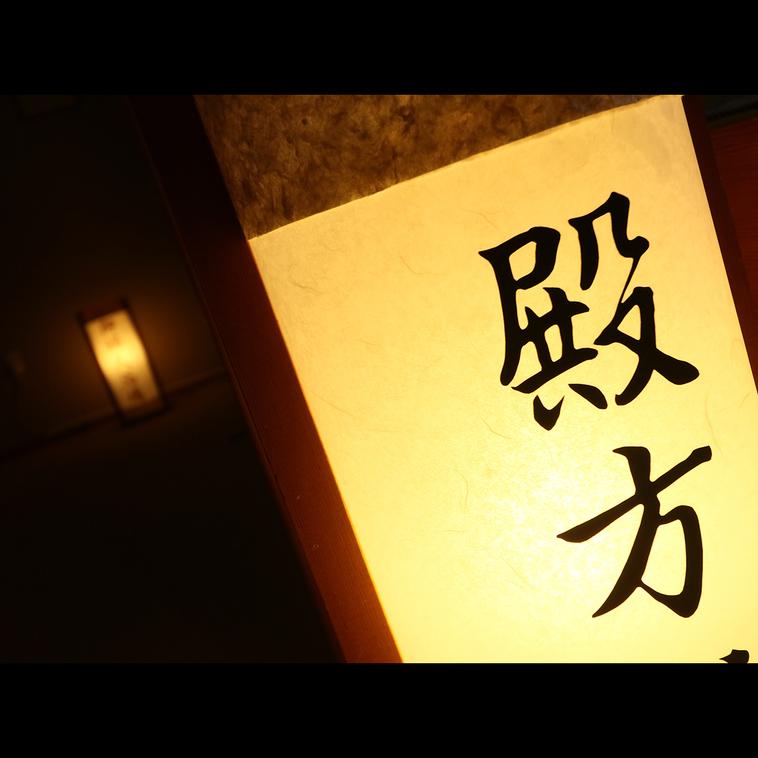 ■大浴場からは箱根連山と岩戸山の山並みを眺めながら、ゆっくりと温泉をお楽しみいただけます。