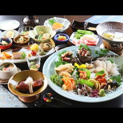 【活貝づくし】オススメ★魚貝を食べ尽くす!箱根連山の山並みを眺め過ごす-2食付-