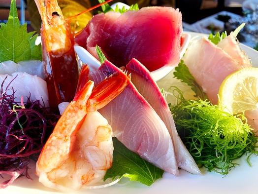 【夕食グレードアッププラン】満天の星空と九十九里海の幸をご堪能!