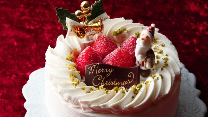 【1日1室限定!和洋室(58平米)】クリスマスケーキをプレゼント★駐車場無料(朝食付)