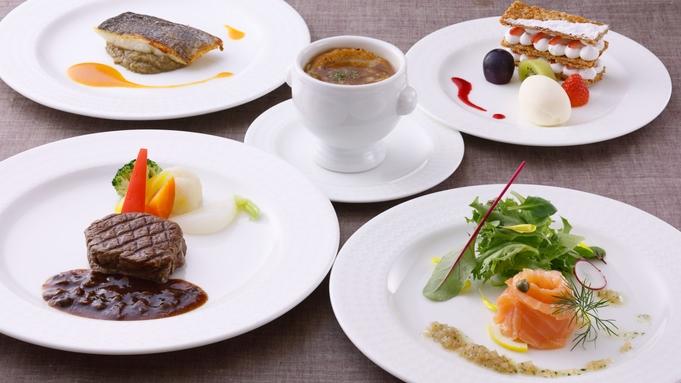 【お部屋でディナー】国産牛フィレ肉のグリルやホテル自家製パンを愉しめるフルコース付(夕朝食付)