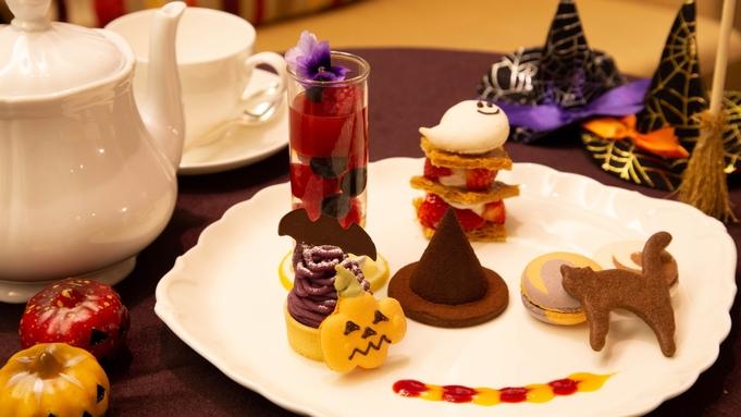 【ハロウィン2021★1日2室限定】お部屋にハロウィンデザートプレートをお届け(朝食付)
