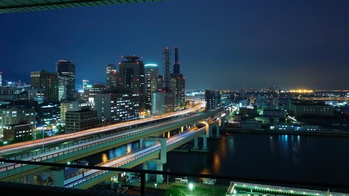 【兵庫県民限定/17時IN-11時OUT】16階以上へアップグレード&駐車場無料(食事なし)