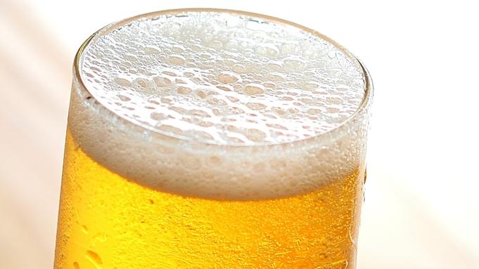 【お部屋で乾杯】ビールサーバーも選べる★ルームサービスでチョイスできるお酒と軽食