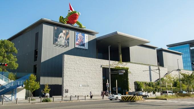 兵庫県立美術館「ハリー・ポッターと魔法の歴史展」翌日11時〜チケット&ホテルレストラン10%OFF