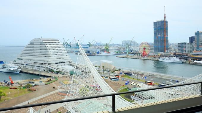 【楽天トラベルセール】オーシャンビュー確約★神戸の海をのぞむ(食事なし)