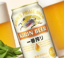 350mlビール2本付プラン