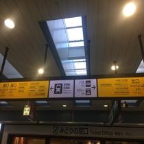 南武線改札を抜けたら、東急東横線改札方面に向かいます。