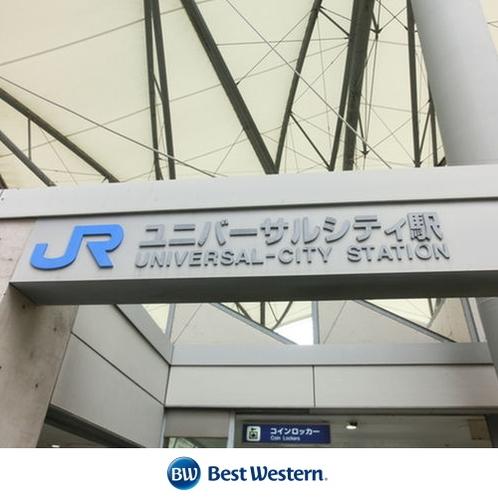 JRユニバーサルシティー駅まで22分