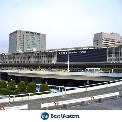 新大阪駅からJRで2駅