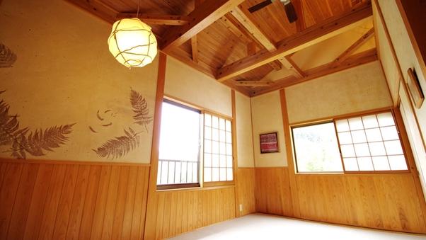 【手すき和紙の部屋】和室2部屋コネクティングルーム