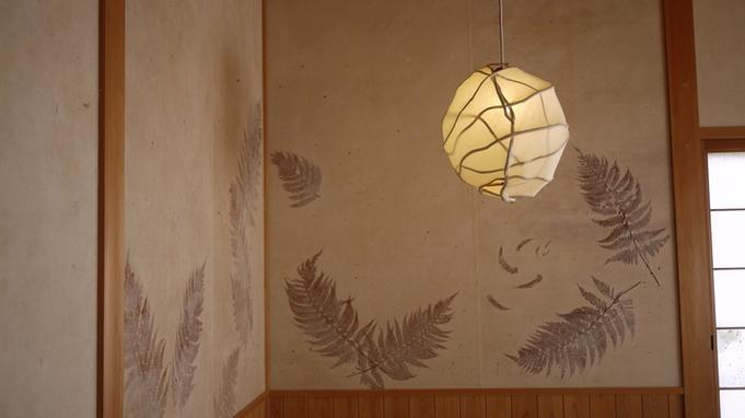 【日本文化の本質を体感】1泊2日で本格体験 原料処理からの伝統的手漉き和紙作り【朝食付プラン】