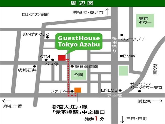 周辺図・日本語