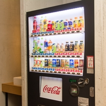 ◆自動販売機◆館内設置