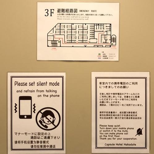 英語表記のポスター