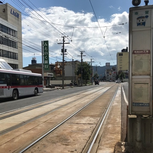 市電新川町駅から近くにございます。