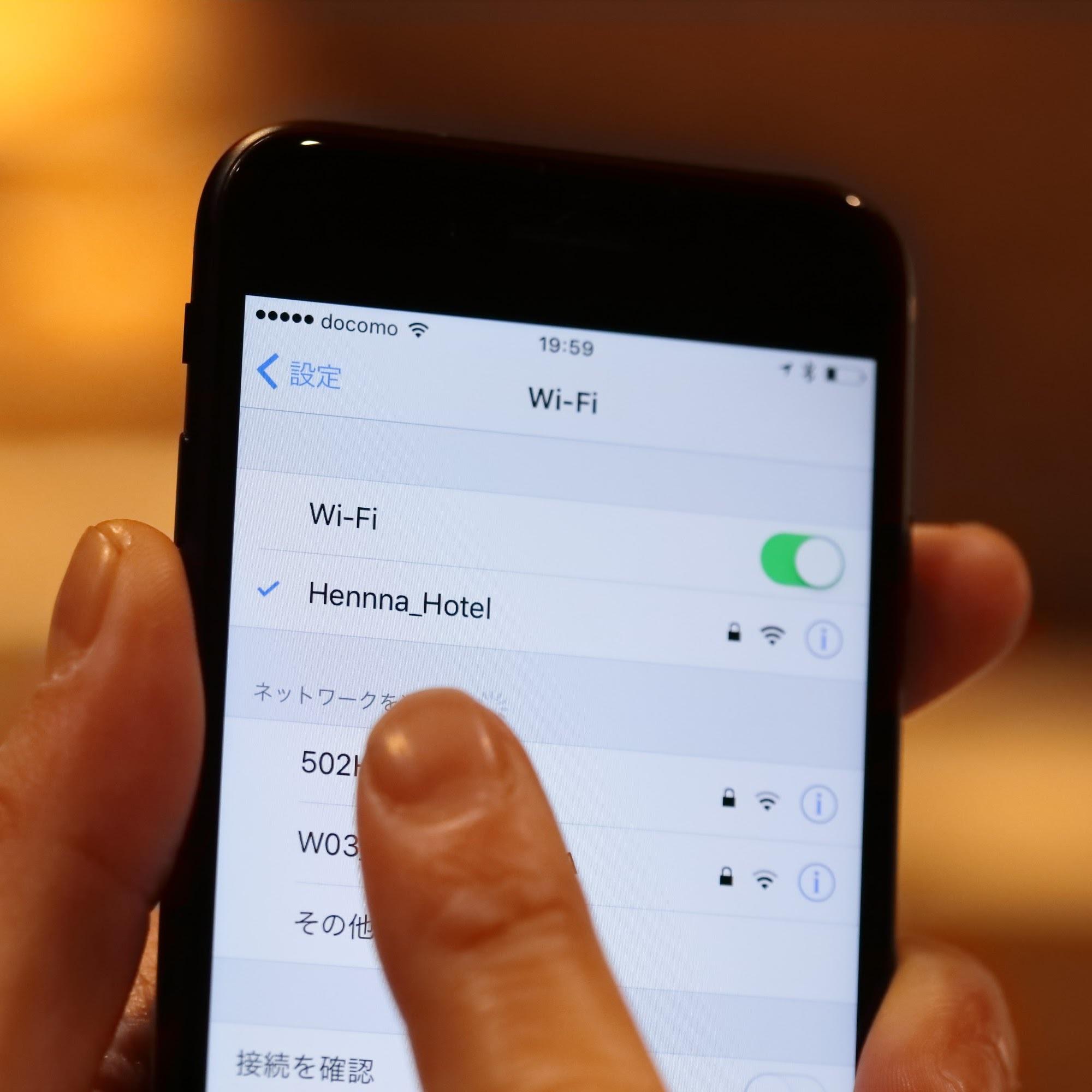 全室Wi-Fi無料でご利用いただけます♪