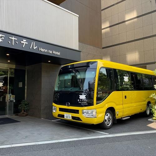 東京ディズニーリゾート方面(約30分)への無料送迎バスを毎日運行!