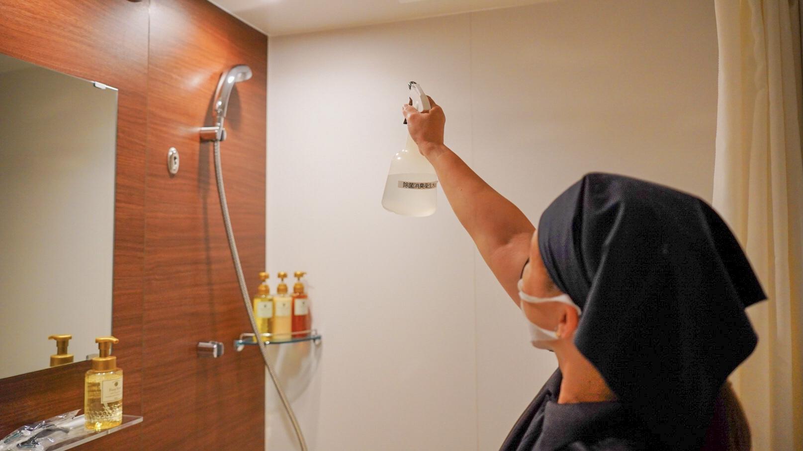 浴室の消毒液の空中散布も行っております。